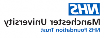 NHS 曼彻斯特 University NHS Foundation Trust